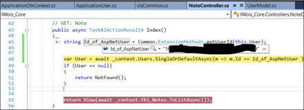 Asp.Net Core 2: Determine the ID of the current user