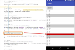 Android Java: compare date day